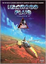 Macross Plus Part 2