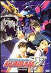 Gundam Wing 10: Final Sacrifice