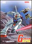 Mobile Suit Gundam: Battle Begins 1