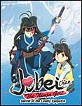 Jubei Chan The Ninja Girl - Secret of the Lovely Eyepatch Complete Collection