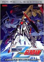 Mobile Suit Zeta Gundam: Anime Legends 1