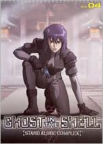 Ghost in the Shell: Tv, Vol. 4