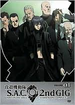 Ghost in the Shell 3: Stand Alone Complex - Season 2