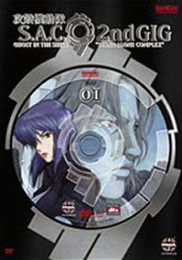 Ghost in the Shell Stand Alone Complex - Season 2, Vol. 1