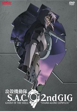 Ghost In The Shell: Sac 2nd Gig Complete Collectio