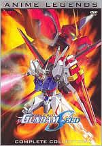 Mobile Suit Gundam Seed Anime Legends 1