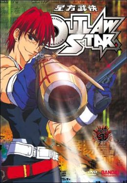 Outlaw Star DVD Collection 1