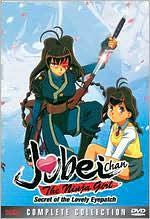 Jubei-Chan the Ninja Girl: Complete Collection