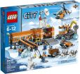 Product Image. Title: LEGO City Arctic Base Camp 60036