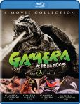 Video/DVD. Title: Gamera: Ultimate Collection 2
