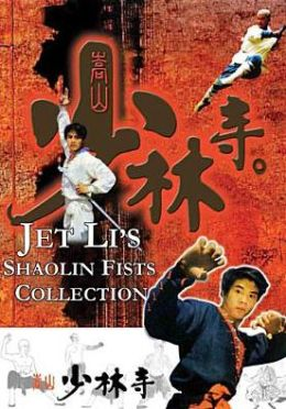 Jet Li's Shaolin Fists Collection (2pc) / (Full)