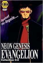 Neon Genesis Evangelion: Collection 0:3
