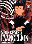 Neon Genesis Evangelion 5: Inner Sanctum