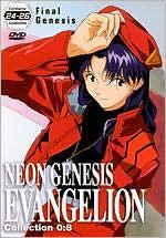 Neon Genesis Evangelion: Collection 0:8
