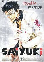 Saiyuki: Trouble in Paradise