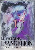 Neon Genesis Evangelion 2: Platinum