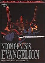 Neon Genesis Evangelion: Resurrection