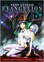 Neon Genesis Evangelion: Complete Platinum Collection