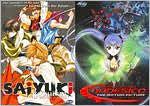 Saiyuki: Requiem/Martian Successor Nadesico