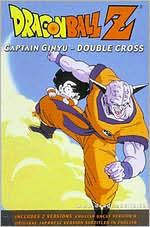 Dragonball Z: Captain Ginyu - Double Cross