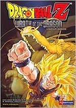 DragonBall Z: Wrath of the Dragon