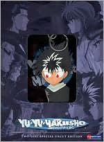 Yu Yu Hakusho 15-28