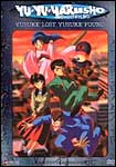 Yu Yu Hakusho Ghost Files, Vol. 1: Yusuke Lost, Yu