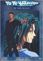 Yu Yu Hakusho 25: in the Blood