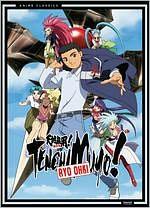 Tenchi Muyo Ryo Ohki: Classic