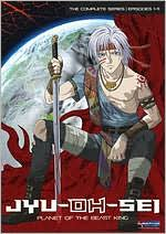 Jyu-Oh-Sei (Planet Of The Beast King): The Complet