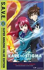 Kaze No Stigma: the Complete Series