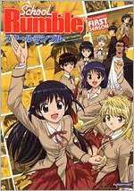 School Rumble: the Complete First Season