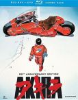 Video/DVD. Title: Akira: Special Edition