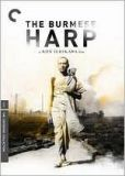 Video/DVD. Title: The Burmese Harp