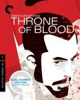 Video/DVD. Title: Throne of Blood