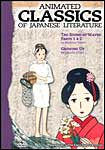 Animated Classics of Japanese Literature: the Soun