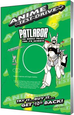 Anime Test Drive - Patlabor TV Series
