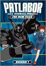 Patlabor Mobile Police: the New Files 1