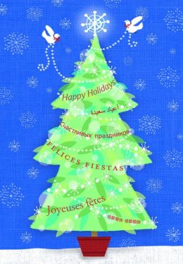 Unicef Global Tree Christmas Boxed Card