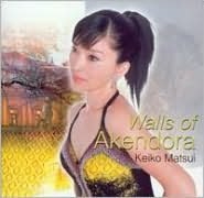 Walls of Akendora