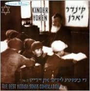 Kinder Yoren: Best Yiddish Songs, Vol. 2