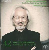 Bach: Cantatas, Vol. 42