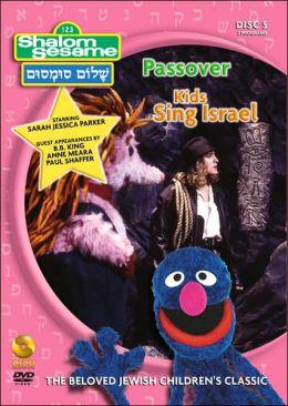 Shalom Sesame 5