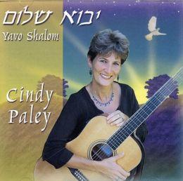 Yavo Shalom