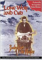 Lone Wolf and Cub: Hades
