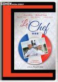 Video/DVD. Title: Le Chef