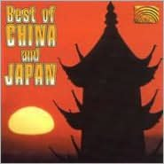 The Best of China & Japan [1996]