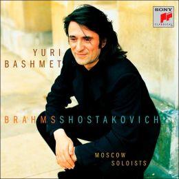 Brahms: Clarinet Quintet, Op. 115