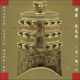 Tan Dun: Symphony