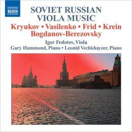 Soviet Russian Viola Music